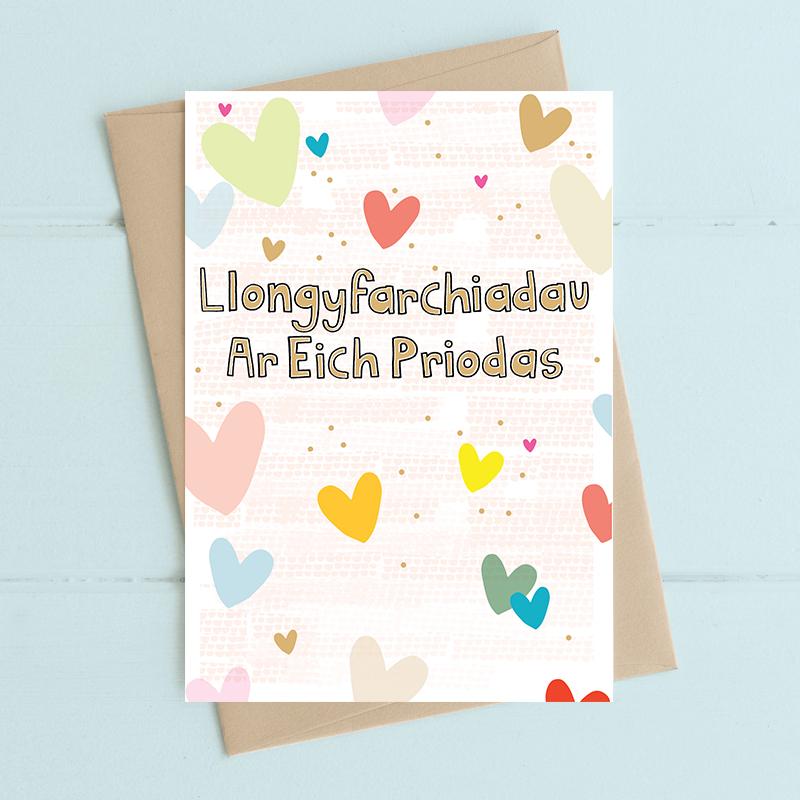 Llongyfarchiadau Ar Eich Priodas (Congratulations on your wedding day)