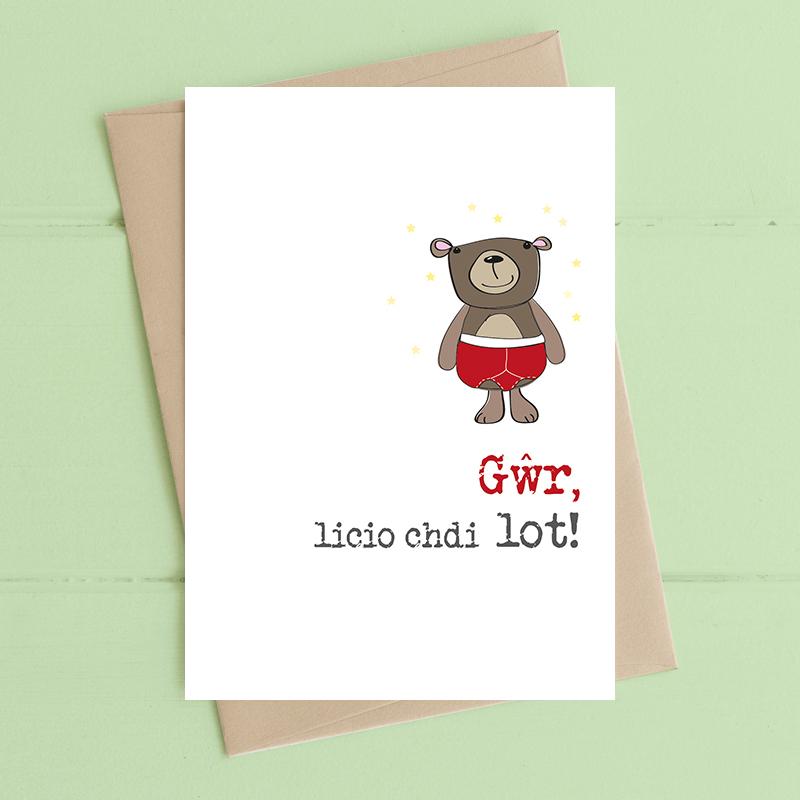 G?r - licio chdi lot (Husband - I like you a lot!)