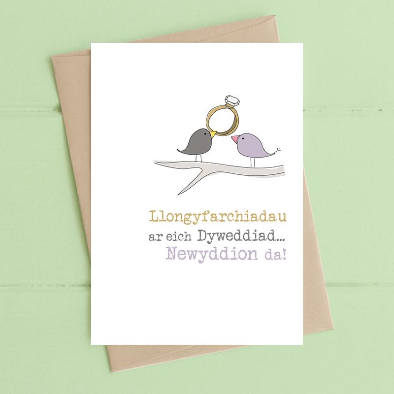 Llongyfarchiadau ar eich Dyweddiad....Newyddion da! (Congratulations on your Engagement....Good news)