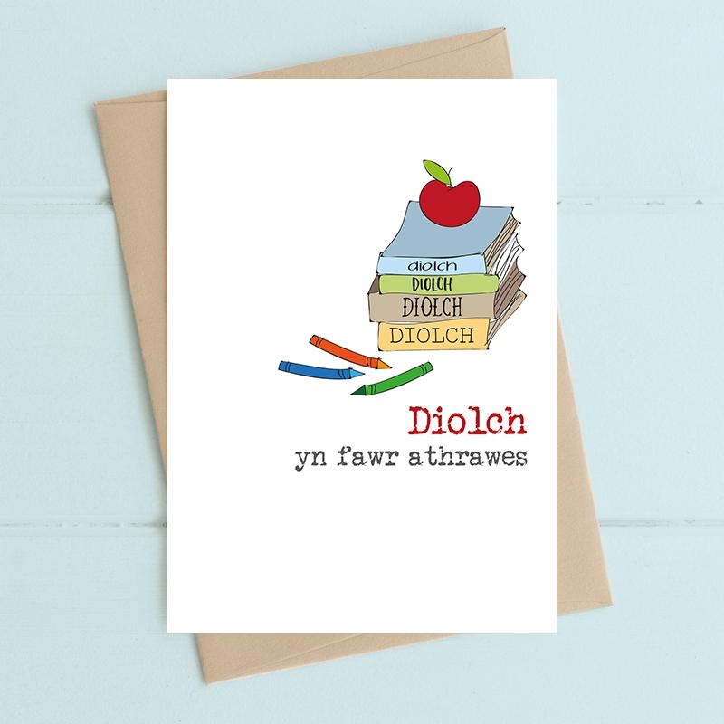 Diolch Yn Fawr Athrawes (Thank You Teacher Female)