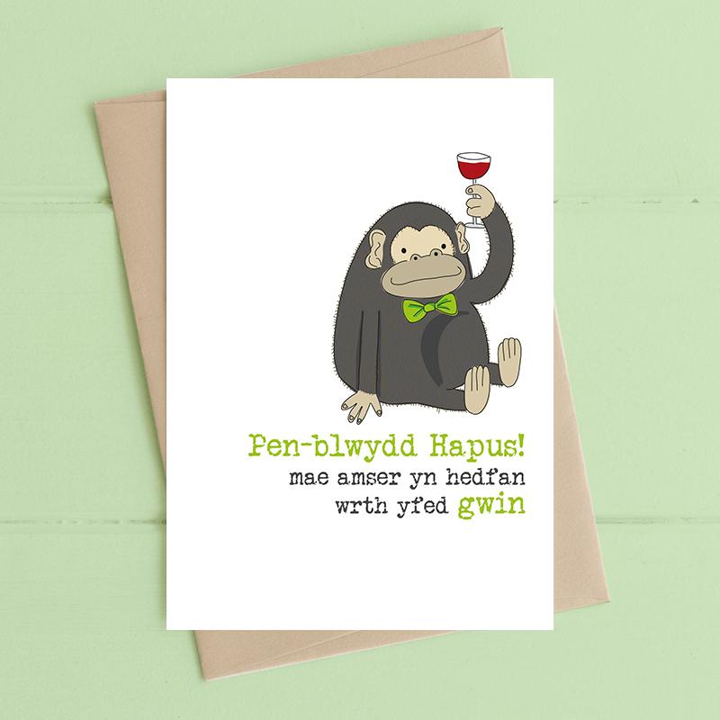 Pen-blwydd Hapus... Mae amser yn hedfan wrth yfed gwin (Happy Birthday.... Time flies when drinking wine)