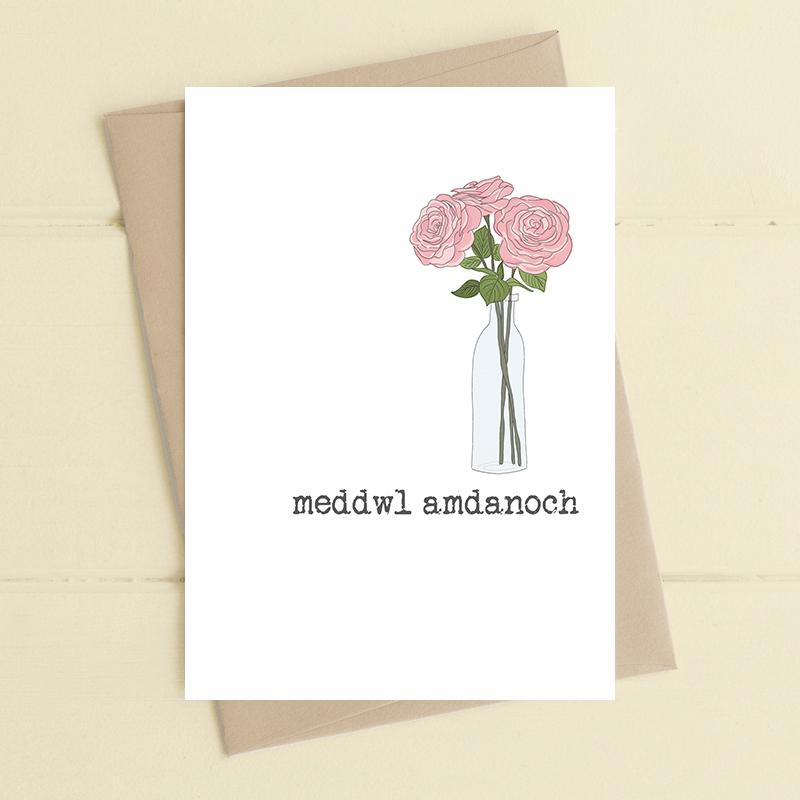 meddwl amdanoch (thinking of you)