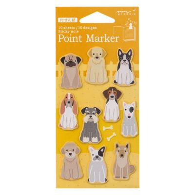 midori-dog-puppy-page-markers