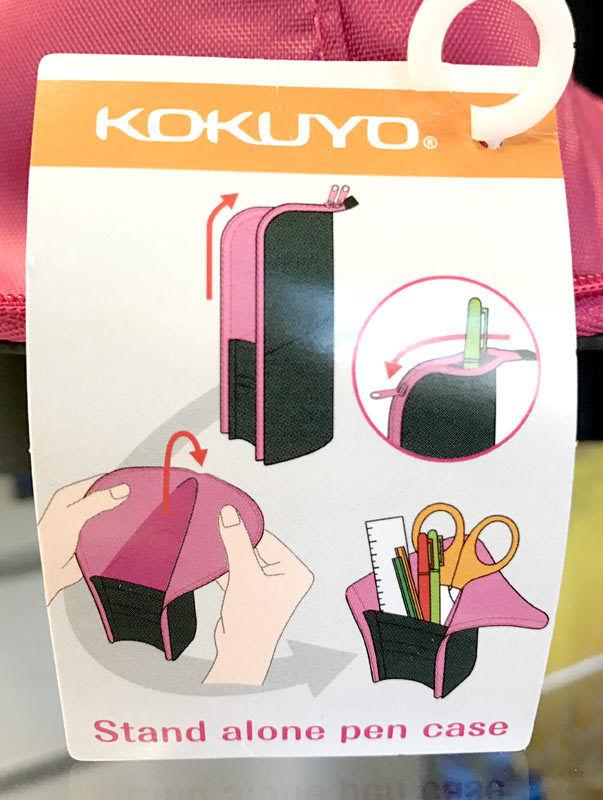 Kokuyo-NeoCritz-Transformer-Pencil-Case-Stand-Padded-Makeup-Travel-Zip-Pouch-152334704768-2